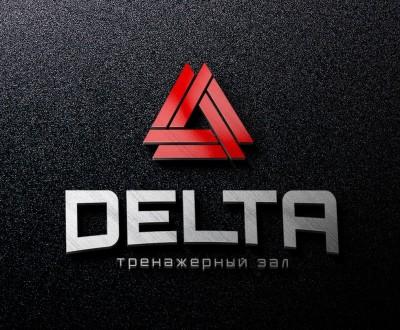 Delta sorteios